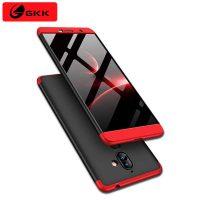 قاب 360 درجه GKK نوکیا Nokia 7 Plus
