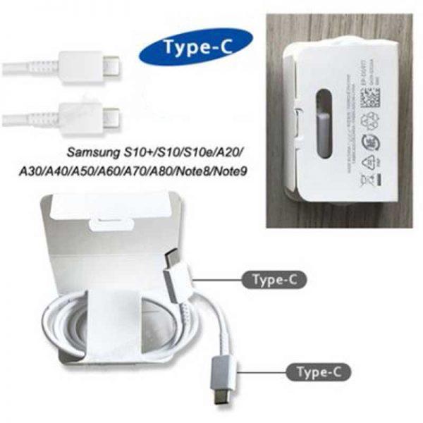 کابل سامسونگ تایپ سی به تایپ سی Samsung Type C Cable EP-DG977