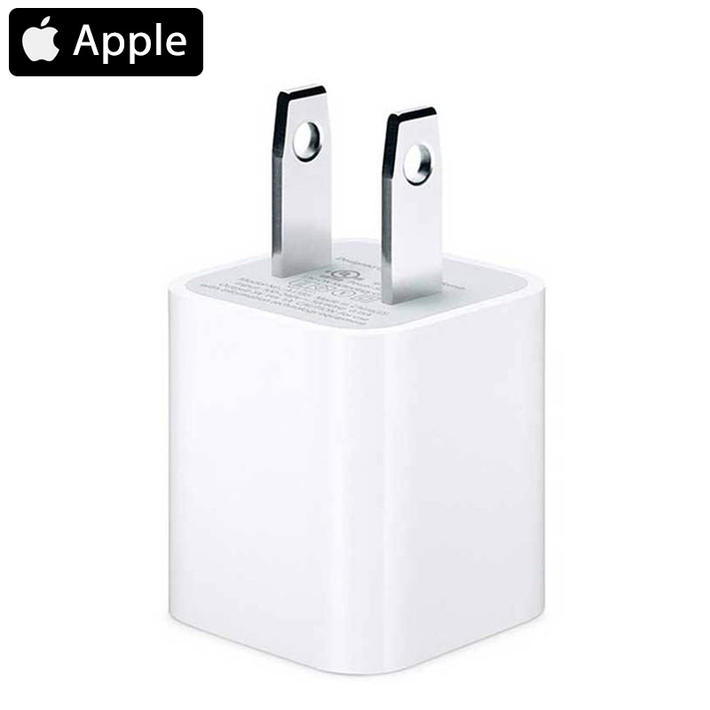 Apple iPhone 5W USB Power Adapter