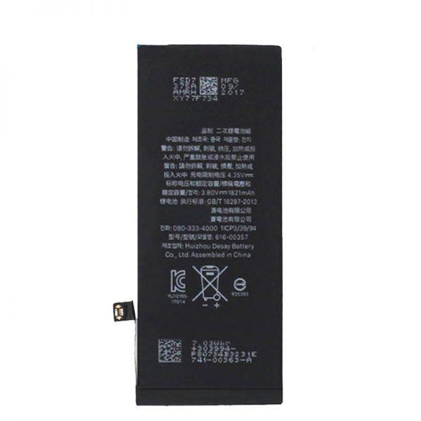 باتری آیفون 8 Apple iPhone 8 Battery 1821 mAh