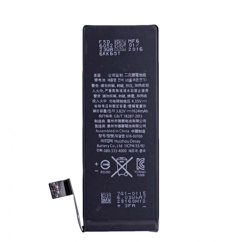 باتری آیفون Apple iPhone SE Battery 1624mAh SE