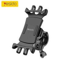 معرفی و خرید هولدر دوچرخه و موتورYesido C66 bicycle bracket removable holder clip