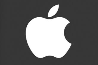Apple banner small
