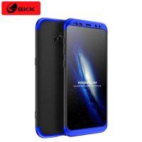 قاب 360 درجه GKK مناسب برای گوشی سامسونگ Samsung Galaxy S8 plus