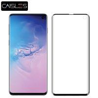 محافظ صفحه نانو سامسونگ Caisles Nano Samsung Galaxy S10