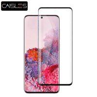 محافظ صفحه نانو سامسونگ Caisles Nano Samsung Galaxy S20