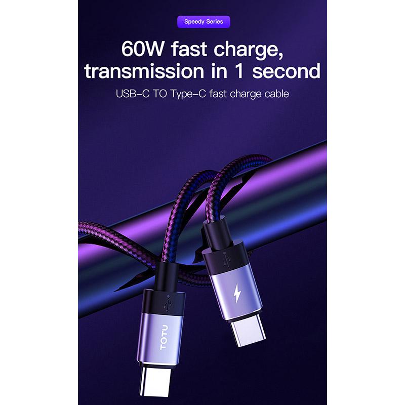 کابل تایپ سی به تایپ سی توتو Totu BT-004 Speedy Series Type-C to Type-C Cable PD 60W