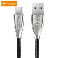 کابل شارژ تایپ سی مک دودو فست شارژ Mcdodo CA-5420 Super Charge 5A Type-C Cable