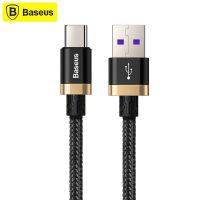 کابل شارژ تایپ سی بیسوس سوپر شارژ Baseus Purple HW Flash Charge CATZH-AV1
