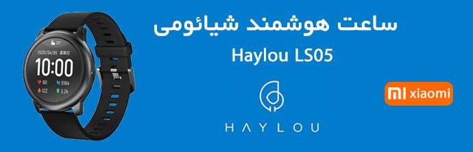 banner medium Xiaomi Haylou LS05