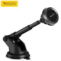 پایه نگهدارنده موبایل آهن ربایی Yesido C67 Car Holder طراحی تلسکوپی