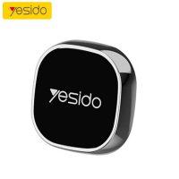 هولدر آهنربایی یسیدو Yesido C81 Magnetic Car Phone Holder