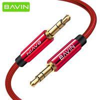 کابل AUX انتقال صدا باوین Bavin AUX-16 Cable