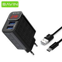 شارژر دیواری باوین همراه با کابل Bavin PC315 charge with cable