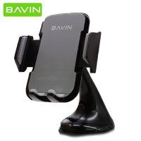 پایه نگهدارنده باوین BAVIN PS09 Car Holder