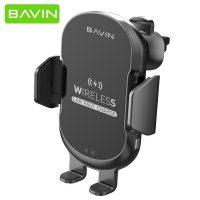 پایه نگهدارنده و شارژر وایرلس سریع باوین BAVIN PC319 Car Holder Fast Wireless Charger