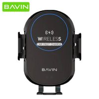 پایه نگهدارنده و شارژر وایرلس سریع باوین BAVIN PC320 Car Holder Fast Wireless Charger