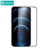 محافظ صفحه نمایش شیشهای مات نیلکین آیفون ۱۲ و ۱۲ پرو Nillkin iPhone 12/12 Pro FogMirror Full coverage matte tempered glass