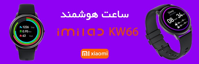 Xiaomi kw66 imilab banner medium