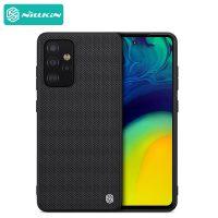 قاب نیلکین سامسونگ Nillkin Textured Case Samsung Galaxy A52 5G