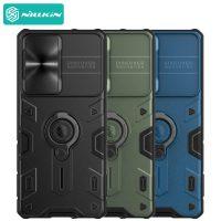 قاب نیلکین سامسونگ Nillkin CamShield Armor Case Samsung Galaxy S21 Ultra
