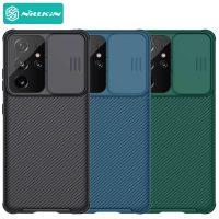 قاب محافظ نیلکین سامسونگ Samsung Galaxy S21 Ultra Nillkin CamShield Pro Case