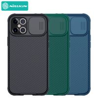 قاب محافظ دوربین آیفون ۱۲ پرو مکس Nillkin Apple iPhone 12 Pro Max CamShield Pro Case