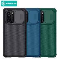 Nillkin CamShield Pro Case Xiaomi Redmi K40, K40 Pro, K40 Pro Plus