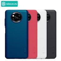 قاب محافظ نیلکین شیائومی Xiaomi Poco X3 / Poco X3 NFC Nillkin Super Frosted Shield