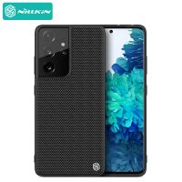 قاب نیلکین سامسونگ Nillkin Textured Case Samsung Galaxy S21 Ultra