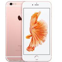لوازم جانبی آیفون Apple iPhone 6s Plus