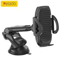 پایه نگهدارنده موبایل Yesido C111 Car Holder