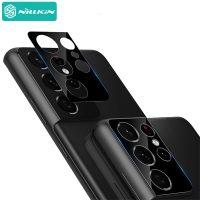 گلس لنز دوربین نیلکین سامسونگ Nillkin InvisiFilm Camera Protector for Samsung Galaxy S21 Ultra