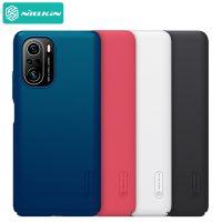 قاب نیلکین شیائومی Nillkin Textured Case Xiaomi Redmi K40, K40 Pro, K40 Pro Plus