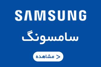 Banner Small Samsung