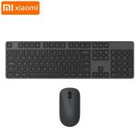 ست موس و کیبورد بی سیم شیائومی مدل Xiaomi WXJS01YM Wireless Keyboard and Mouse Set