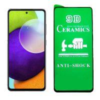 محافظ صفحه نمایش مات سرامیکی تمام صفحه سامسونگ Full Ceramics Screen Protector Samsung Galaxy A52 4G/5G