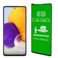 محافظ صفحه نمایش سرامیکی تمام صفحه سامسونگ Full Ceramics Screen Protector Samsung Galaxy A72 4G/5G