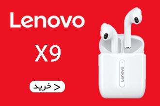 Lenovo x9 banner small