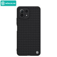 قاب نیلکین شیائومی Nillkin Textured nylon fiber Case Xiaomi Mi 11 Lite