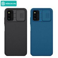 قاب نیلکین سامسونگ Nillkin CamShield Case Samsung Galaxy F52 5G