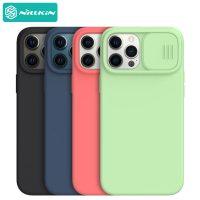 قاب سیلیکونی نیلکین آیفون ۱۲ پرو مکس Nillkin Apple iPhone 12 Pro Max CamShield Silky magnetic silicone case