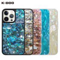 قاب K-Doo گوشی آیفون Apple iPhone 13 Pro Max مدل Seashell