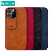 کیف چرمی نیلکین آیفون 13 پرو مکس Nillkin Qin Pro Leather Case iPhone 13 Pro Max