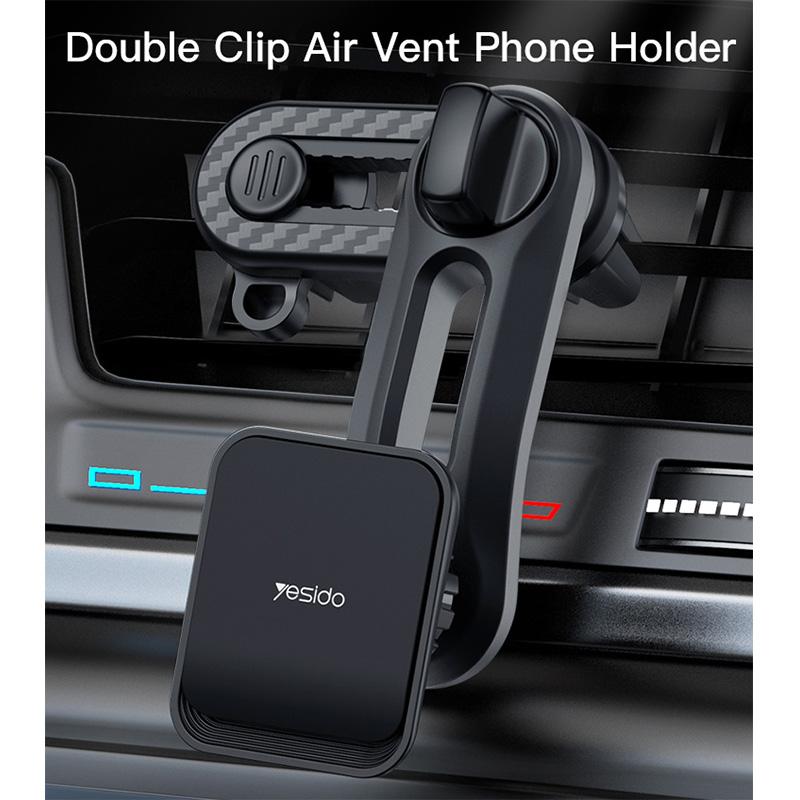 پایه نگه دارنده موبایل یسیدو Yesido C106 Phone Holder