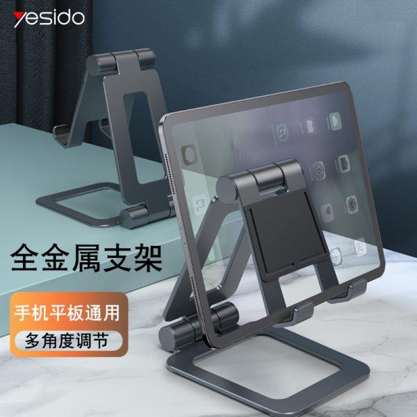 پایه نگه دارنده رومیزی موبایل و تبلت یسیدو Yesido C97 Mobile Holder