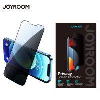 گلس جویروم پرایوسی آیفون 13 Joyroom JR-PF905 iPhone 13 Privacy glass